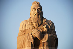 What Confucius Has to Say About Running Your Business